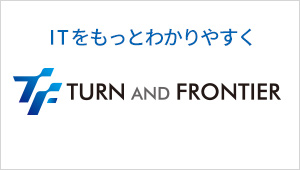 Turn and Frontier