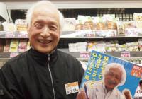 【笑いについて本気で考えてみた】おもろい店主を「総選挙」!?