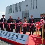 【まちメディア】JR神戸線に「摩耶駅」が開業 摩耶山と青空も祝福