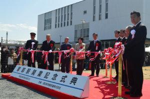 摩耶駅の開業記念式典が開かれました