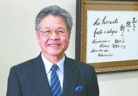 【まなびタイムトリップ】Vol.8 甲南高等学校・中学校 校長 松田博志先生
