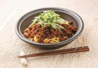 【つながるキッチン】福井県鯖江市 グルテンフリーの汁なし担々麺