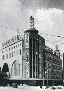 1936年当時の旧神戸阪急ビル東館