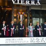 JR塚口駅前に「ズットシティ」がまちびらき 新・駅ビルに23店オープン