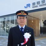 【近くで、<気>になる!?】JR摩耶駅 人と環境に優しい駅ってどういうこと?