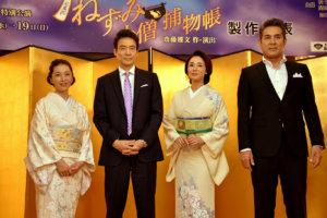 制作発表に出席した宇梶剛士、浅野ゆう子、村上弘明、有森也美(写真右から)