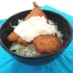 兵庫の新鮮な魚を愛して 関西学院大学と漁協がタッグ 特製どんぶり登場