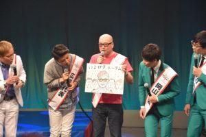 愛媛エリアのPR隊、和田ラヂヲ(ギャグ漫画家)は、『トーテム』をイメージしたイラストを