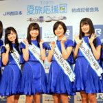 HKT48メンバー JR西日本「Team 夏旅応援団」を結成 「弾ける夏を列車で」