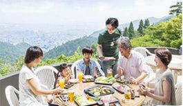 新祝日「山の日」制定記念! 六甲山ホテルで7月1日から宿泊プラン販売