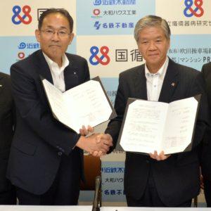協定を締結する小川久雄・国立循環器病研究センター理事長(右)と赤坂秀則・近鉄不動産取締役社長
