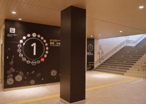 駅の階段やエレベーター、トイレも一新した