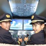 キッザニア甲子園 「飛行機」パビリオンが10月リニューアル 保護者の入場が一部可能に