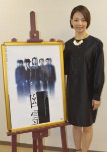 「幽霊」で主演する朝海ひかる=8月、大阪市内で