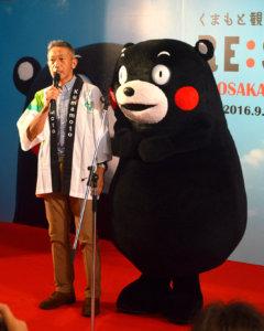 熊本県の観光をPRする中川誠局長と「くまモン」=JR大阪駅で