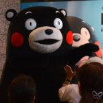 熊本は元気で笑顔だモン! 「くまモン」が観光PR JR大阪駅で復興支援イベント