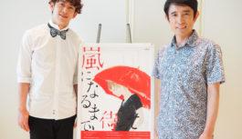 キャラメルボックス 8年ぶり代表作  西梅田で「嵐になるまで待って」
