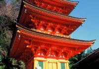 西国三十三所草創1300年記念 滋賀・岐阜4寺院で特別拝観 宝物を紅葉とともに