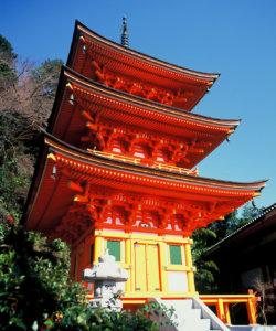 「宝厳寺」 三重の塔特別御開扉