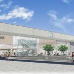JR西日本 西吹田・淡路に新駅 「おおさか東線」2019年春開業