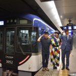 京阪電車が「ドラクエ」仕様に 来年1月まで