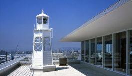 神戸メリケンパークオリエンタルホテルの公式灯台 11月1日「灯台記念日」に一般公開