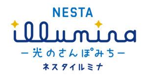 006-nesta_illumina_logo