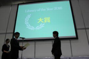 代表受賞した伊丹市都市活力部副参事兼教育委員会副参事の綾野昌幸さん