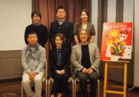 「歌うシャイロック」 鄭義信による関西弁炸裂のシェイクスピア音楽劇  2月から神戸アートビレッジセンターで