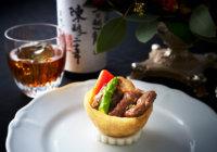 美味で体に優しい!? ウェスティンホテル大阪 中国料理「故宮」の新ランチコースを味わってみた!