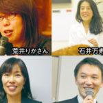 「猫と高齢者」をテーマにNPO法人ペットライフネットが設立3周年記念セミナー 2月5日(日)14時から大阪市北区で