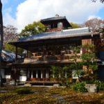 【早春の京都】豪商の屋敷構えを今に 庭に季節の息吹 旧三井家下鴨別邸
