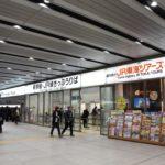 【新大阪駅】なぜ阪急? JR2社に地下鉄も参戦して進化するターミナル 将来は地下にも注目!?