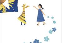 日常使いの紙に宿る新しい命 「辻恵子作品集 貼リ切ル」出版