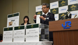 6月から運行のJR西日本「TWILIGHT EXPRESS 瑞風」 第1期の最高倍率は68倍