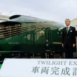 深緑に上質さと懐かしさ JR西日本「TWILIGHT EXPRESS 瑞風」 車両と外観を初披露