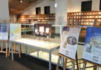 3月の「伊丹作家バースデー月間」 毎日曜にイベント伊丹市立図書館 ことば蔵