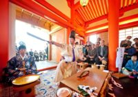 茨木の総持寺 千手観音像ご開帳と西国霊場お砂踏み 古式ゆかしい山蔭流庖丁式も