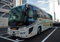 ドリーム号史上、最上級のくつろぎ!? 大阪-東京 夜行高速バスに新車両「DREAM Relier」