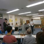 大阪の法律事務所のユニークな取り組み 小中高生対象に「エートスジュニアロースクール」