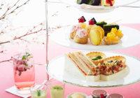 桜色のアフタヌーンティーが春限定で登場 セント レジス ホテル 大阪