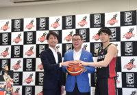 Bリーグ初のカップ戦が実現 「関西アーリーカップ」 9月1日(金)~3日(日) エディオンアリーナ大阪で
