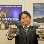 いくつ知ってる?「百舌鳥・古市古墳群」 藤井寺市が作った「MOZU-FURU CARD(もず・ふるカード)」全60枚の入手方法とは?