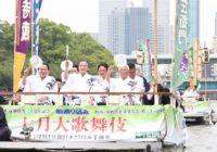 仁左衛門ら人気役者がにぎやかに船乗り込み 大阪松竹座「七月大歌舞伎」