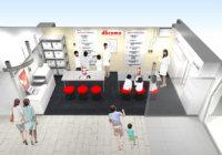 7月10日(月) NTTドコモがパビリオンをリニューアル キッザニア甲子園でロボットプログラマーになろう!