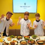 """虎ガールの新聖地! 阪神タイガースの新しい楽しみ方を提案する""""肉カフェ""""が大阪・福島に誕生"""