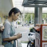 【続報・上映館情報】西宮が舞台の映画「キセキの葉書」大阪では11月11日(土)公開