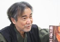 25周年を迎える怪談イベント 稲川淳二が全国公演を展開中