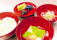 親子で作る季節の簡単料理レシピ「胡麻豆腐の煮物椀」