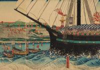 開国への潮流ー開港前夜の兵庫と神戸ー  開港150年で特別展 神戸市立博物館